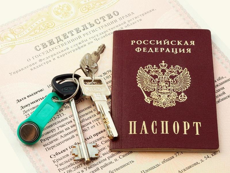 Проверка документов по недвижимости