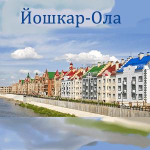Предложения на квартиры в Йошкар-Оле — все новостройки от застройщика