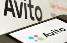 Как на Авито без обмана купить квартиру в Щёлково