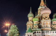 Города Московской области. Список по алфавиту