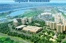 ЖК «Первый Московский» в Новой Москве — объективный анализ