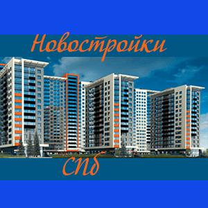 Лучшие ЖК в новостройках СПб