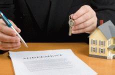 Положения о приватизации жилищного фонда в Российской Федерации
