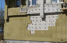 Утепление наружных стен панельного многоквартирного дома