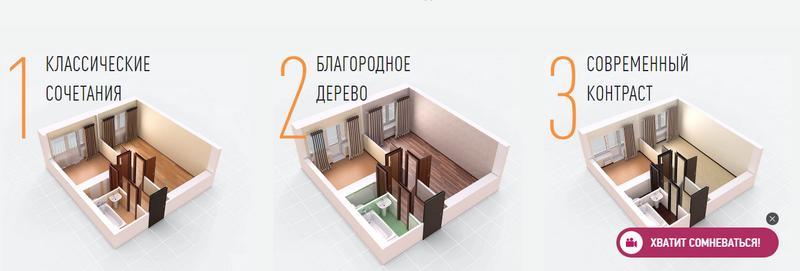 """Отделка в ЖК """"Столичный"""""""