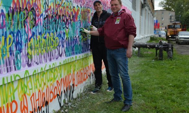 К. Риггс расписал участок стены на здании спортивно-культурного центра в Рошали