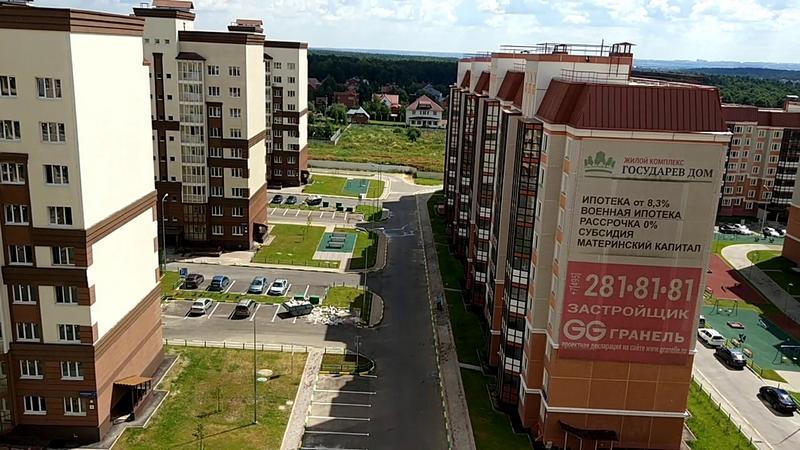 Уровень внешнего вида зданий