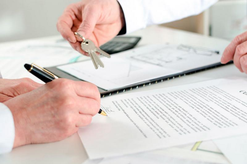Подписание ипотеки