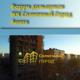 ЖК «Солнечный Город» в Анапе: форум дольщиков