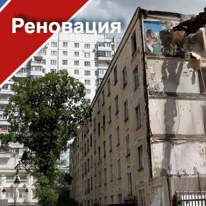 Проекты квартир по программе «реновация»