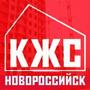 Форум дольщиков Новороссийска — объединение усилий по защите своих прав
