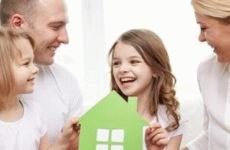 Как продать квартиру с несовершеннолетним собственником доли