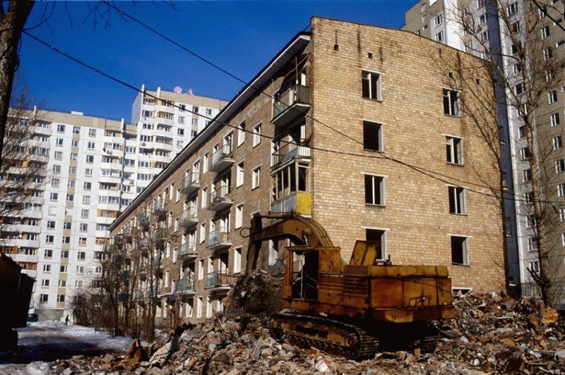 Покупка квартиры по программе реновации в Москве - отличный шанс получить новое жилье по цене старого