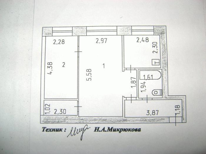 Техпаспорт на квартиру в панельном доме