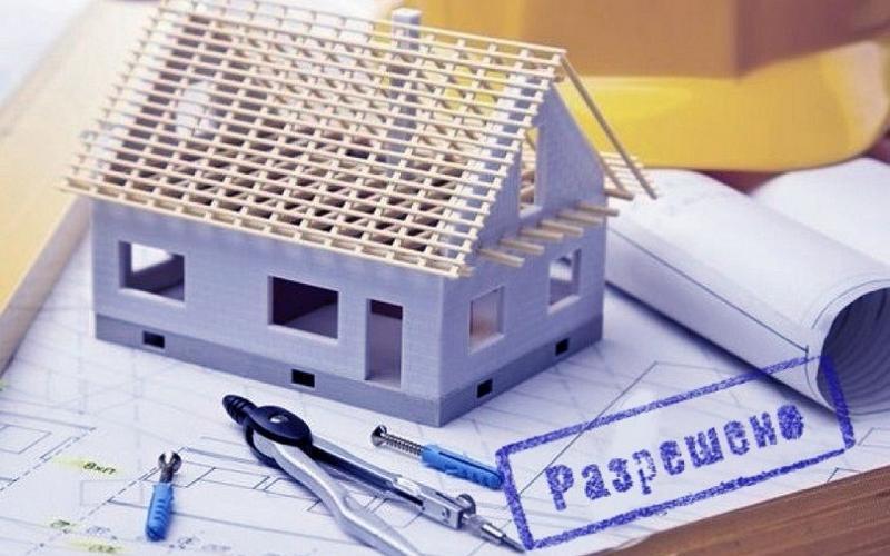 Статус строительства жилья