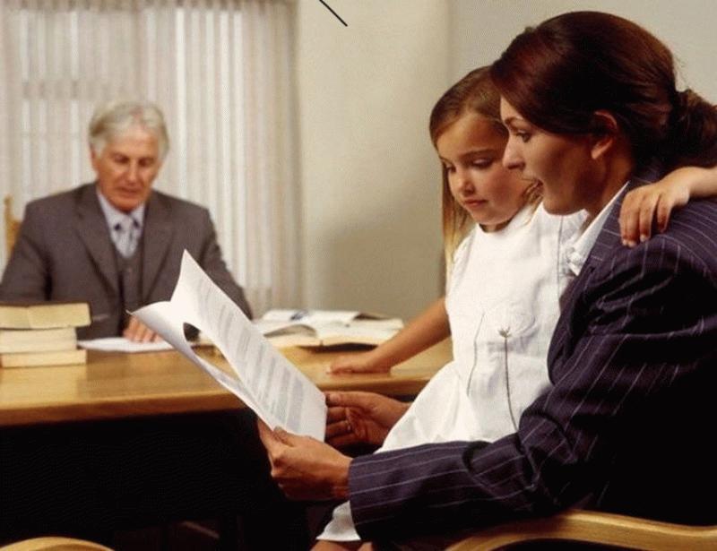 Процедура обращения в попечительский совет