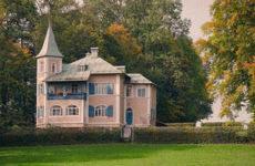 Выбираем элитные дома — как купить в Подмосковье достойную недвижимость