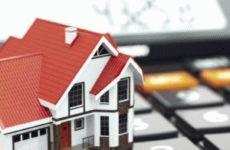 Инвентаризационная стоимость объекта недвижимости: как узнать и расчитать