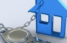 Как подать объявление о продаже дома бесплатно