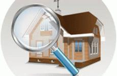 Как проверить статус регистрации недвижимости в Росреестре