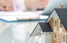 Регистрация квартиры в собственность по ипотеке