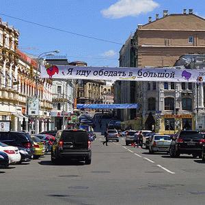 Самые плохие районы Москвы для проживания