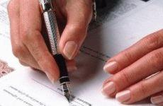 Срок снятия обременения по ипотеке в Росреестре