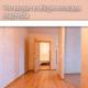 Что входит в общую площадь квартиры и как считать правильно