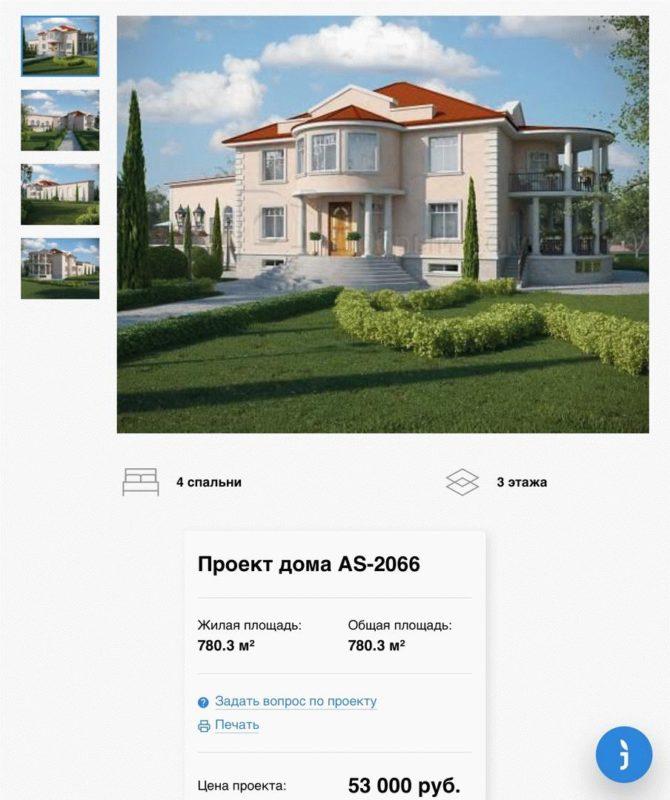 """Проект дома в """"Добрый дом"""""""