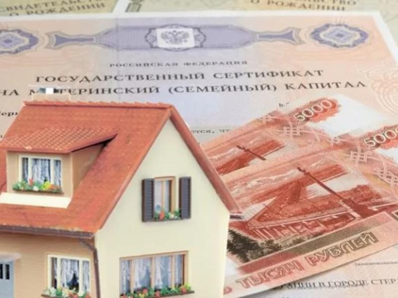 Одним из способов оформления кредита на постройку дома является частичное использование материнского капитала