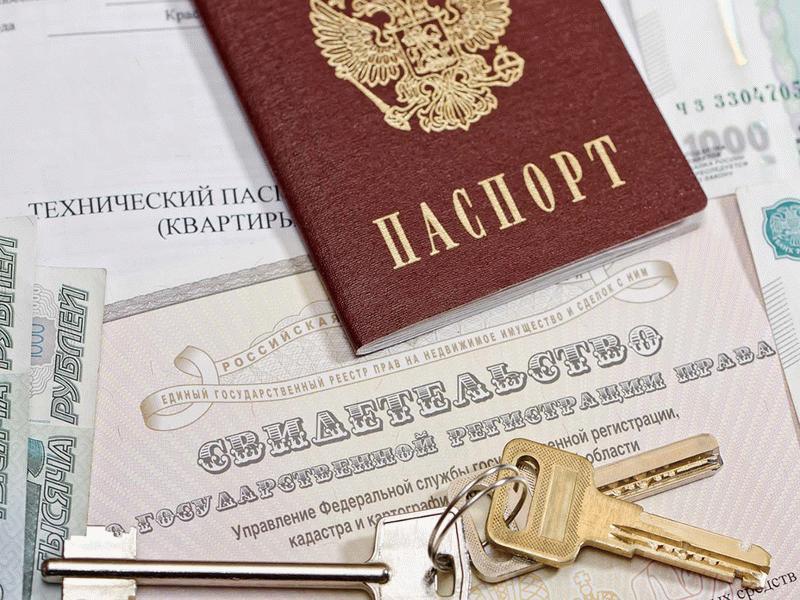 После того, как ипотека будет полностью погашена, необходимо обратиться для снятия с квартиры обременения