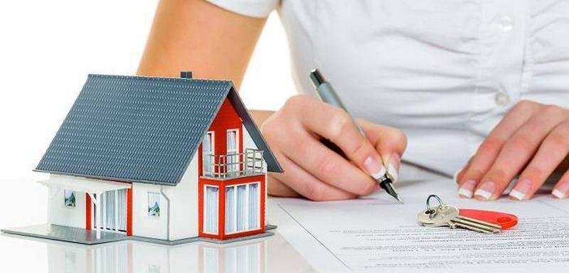 Подписание ипотечного договора