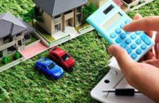 Как в Росреестре узнать кадастровую стоимость объекта недвижимости