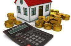 Как оспорить и пересмотреть кадастровую стоимость земельных участков