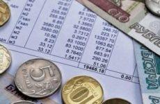 Как проверить задолженность по квартплате и другим долгам