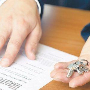 Долгосрочная аренда жилья с правом выкупа