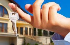 Как взять ипотечный кредит без первоначального взноса