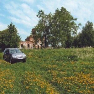 Как оформить право собственности на земельный участок