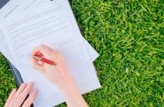 Как получить ГПЗУ на земельный участок