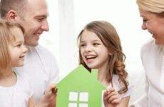 Как продать долю несовершеннолетнего ребенка в квартире