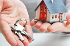 Как продать квартиру без уплаты налога: официально и по закону