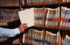 Как сделать выписку из домовой книги