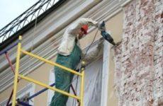 Как узнать, когда капитальный ремонт дома в Москве