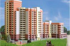 Порядок покупки квартиры на вторичном рынке: пошаговая инструкция