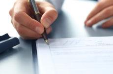 Список документов для получения ипотеки в Сбербанке