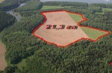 Что такое красная линия на земельном участке