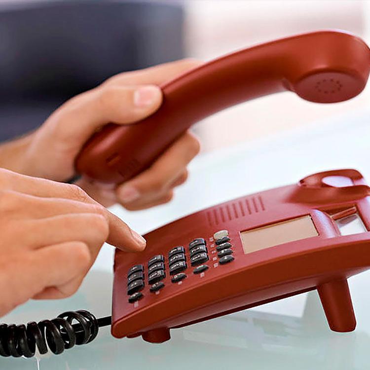 Решение вопроса по телефону