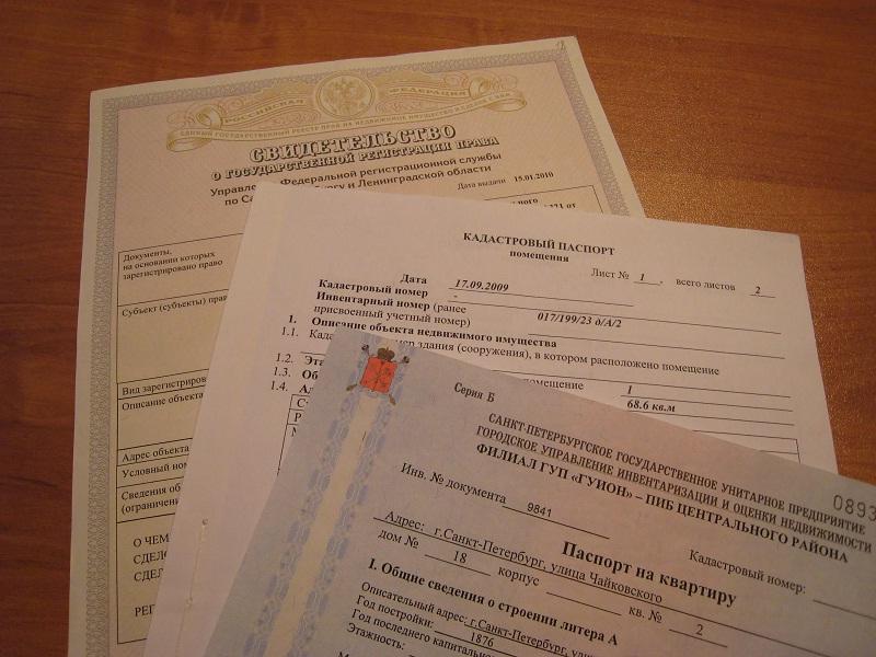 Перед продажей нужно проверить и подготовить все необходимые документы