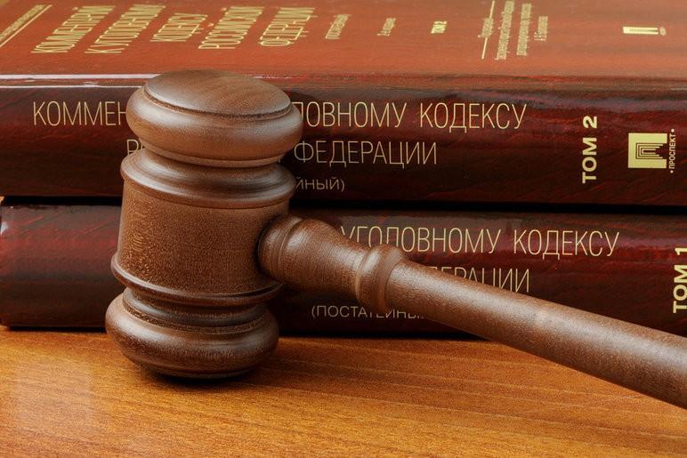 Оспаривание действий в суде