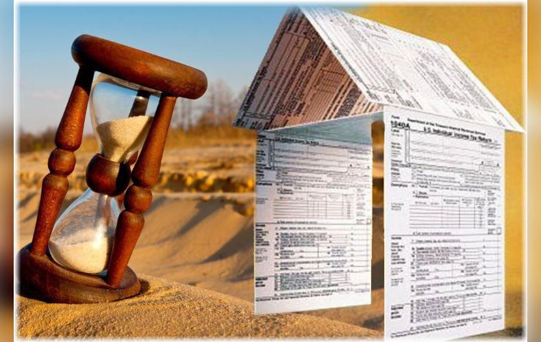 Работы, документы и сроки
